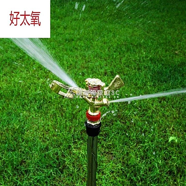 360度澆花灌溉水噴頭綠化水龍頭繫統套裝草坪噴水自動灑水 紓困振興