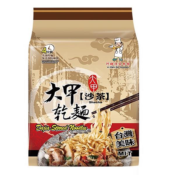「限時熱賣」十大拌麵首選 【大甲乾麵】沙茶(一袋 110gX4入)