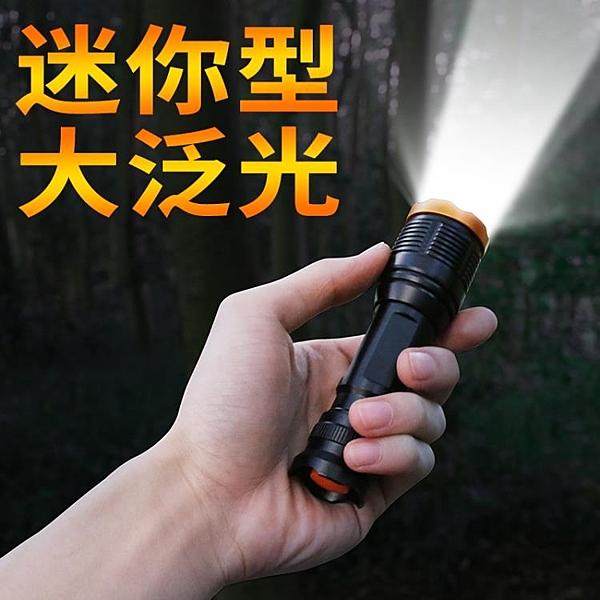 手電筒led強光手電筒小便攜可充電遠射超亮家用戶外迷你學生USB小型  伊蘿