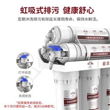 淨水器 凈水器家用廚房直飲自來水龍頭過濾器濾水器六級超濾凈水機 莎瓦迪卡