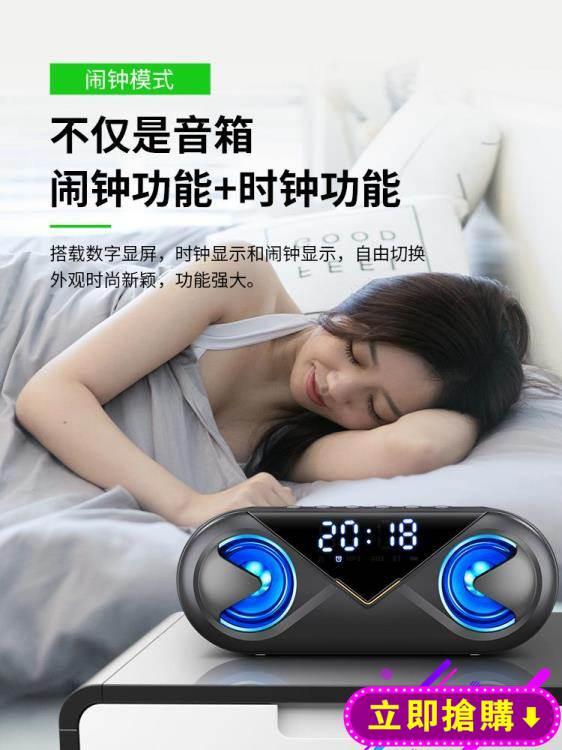 力勤無線藍芽音箱大音量家用鬧鐘音響3D環繞雙喇叭手機超重低音炮小型便攜戶 618購物節