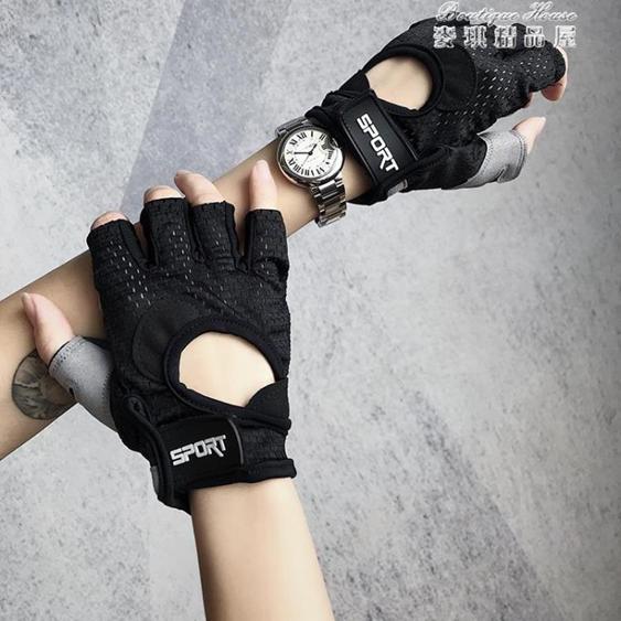 掌心加厚運動手套女健身半指手套防滑擼鐵戶外騎行手套