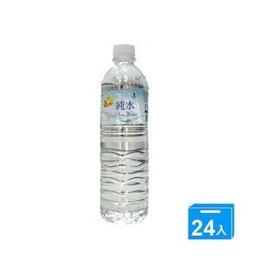 最划算純水600ml*24【愛買】