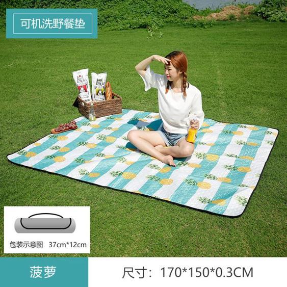 野餐墊防潮墊加厚野炊戶外地墊草坪露營午睡沙灘野餐布便攜ins風