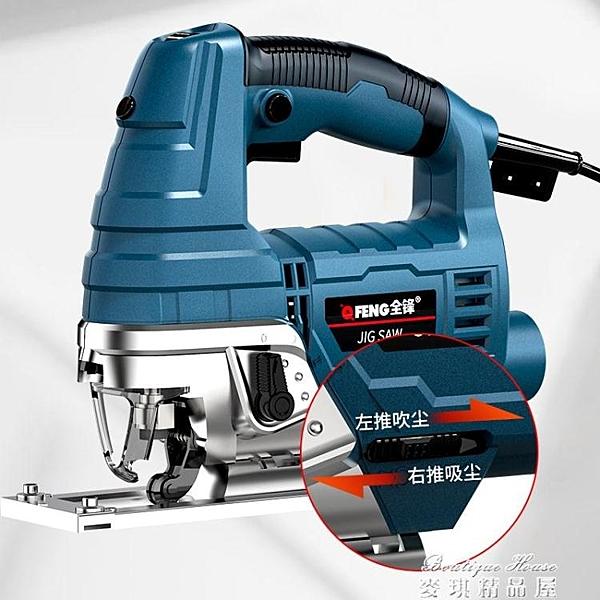 電鋸 電動木工曲線鋸手持木板線鋸裝修工具多功能切割機家用小型電鋸YYJ 麥琪精品屋