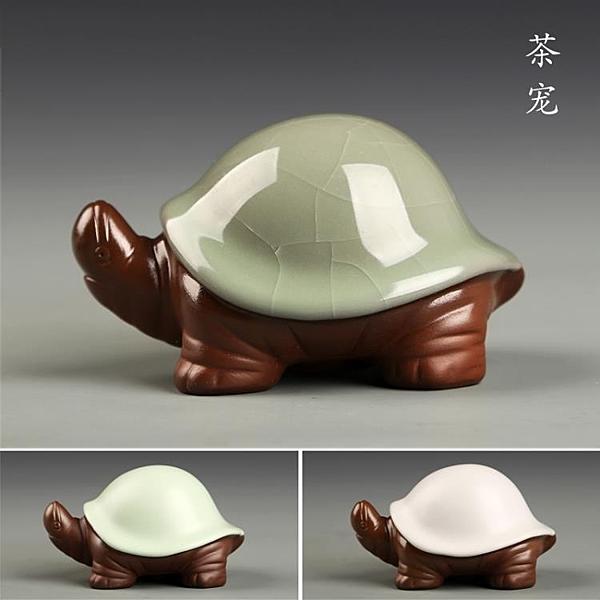 瀾揚紫砂茶寵擺件精品 可養紫砂茶具茶藝擺件紫砂小和尚 創意烏龜