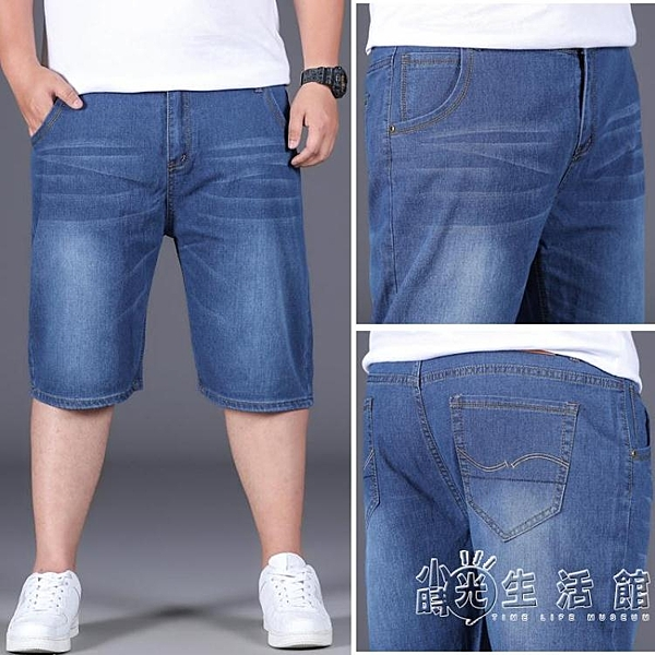 夏季薄款寬鬆直筒牛仔褲男土大碼短褲加肥五分褲子肥佬闊腿中褲潮 小時光生活館