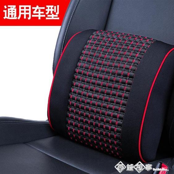 汽車腰靠記憶棉靠墊腰墊四季車用座椅靠背腰枕腰部護腰