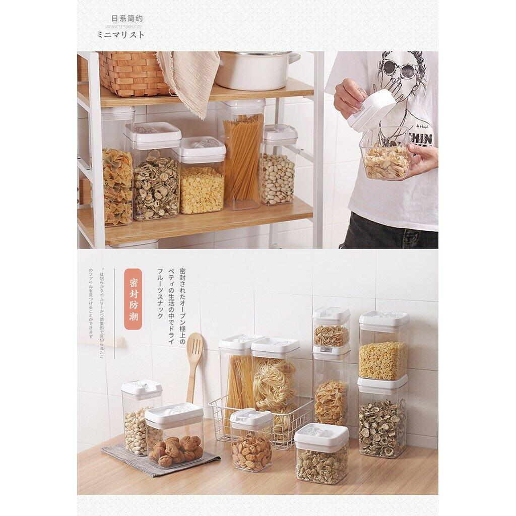 密封罐塑膠透明罐易扣食品儲存罐收納罐