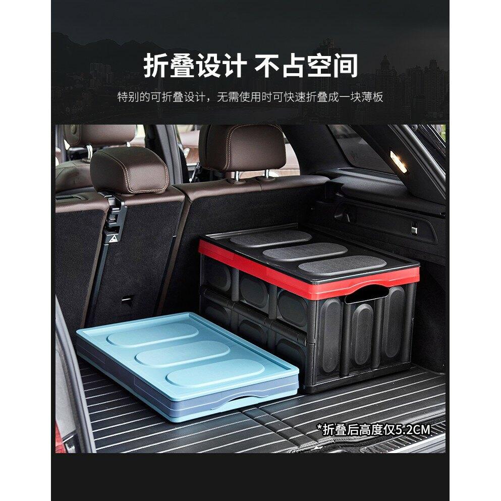 台灣現貨可折疊儲物箱車載收納置物箱多功能