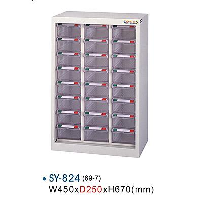 SY-824 中量型24格零件櫃W450xD250xH670mm