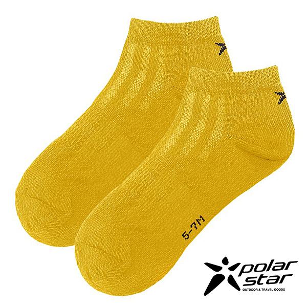 PolarStar 中性 除臭抗菌排汗踝襪『黃綠』P20510 戶外.登山.排汗襪.彈性襪.紳士襪.休閒襪.短襪.襪子