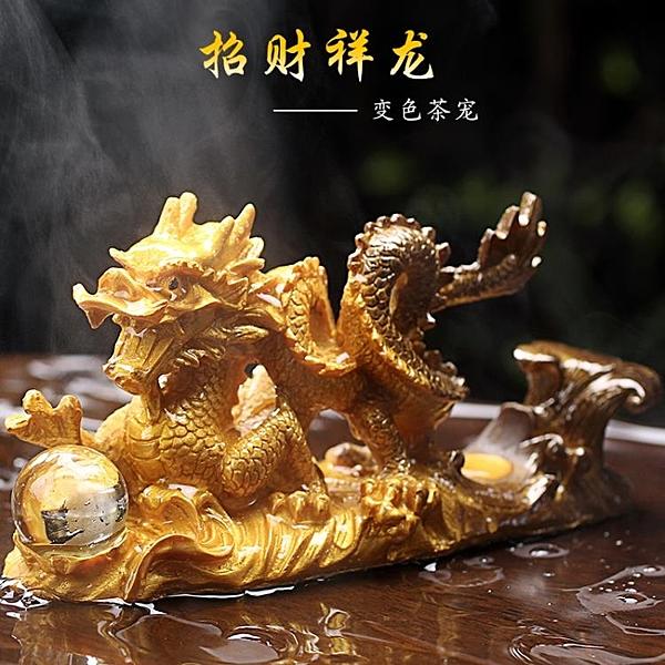 變色茶寵龍擺件招財金蟾蟾蜍寵物茶道茶臺茶盤茶具創意配件飾品