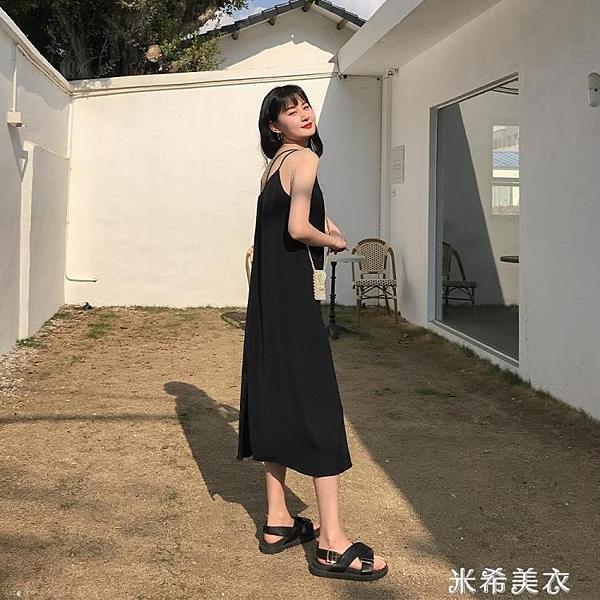愛薔薇chic設計感吊帶裙女夏季新款大碼小黑裙顯瘦開叉洋裝「米希美衣」