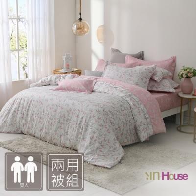 IN-HOUSE-蔓蔓葉羽-200織紗精梳棉兩用被床包組(粉-雙人)