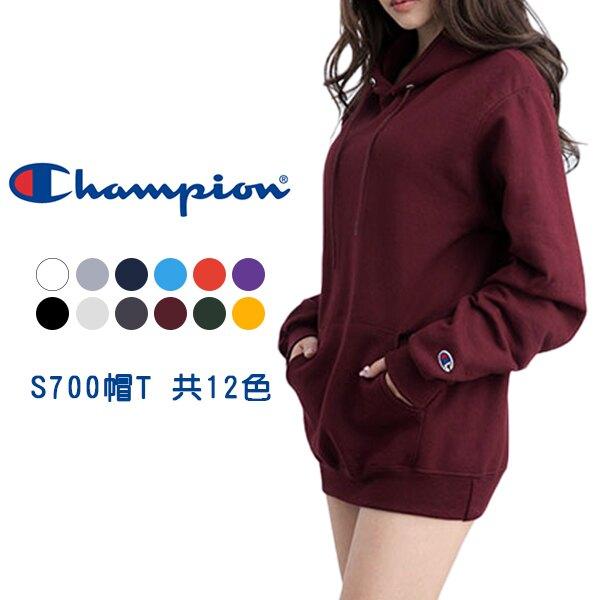 Champion【S700LB】S700 帽T 長袖連帽T恤 刷毛 美規 高磅數 水藍色 男女都可穿