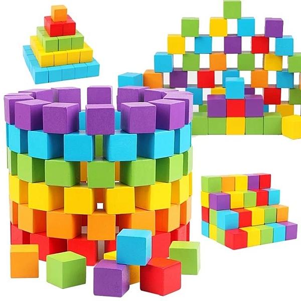 積木正方體數學教具小方塊拼搭幼兒園兒童益智玩具【古怪舍】