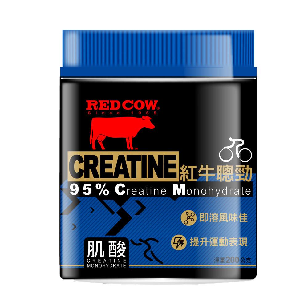 紅牛聰勁肌酸creatine monohydrate(200g/罐)