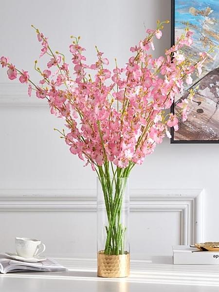 人造花 跳舞蘭仿真花套裝飾花擺設餐桌茶幾假花束客廳插花瓶擺件塑料室內一木良品