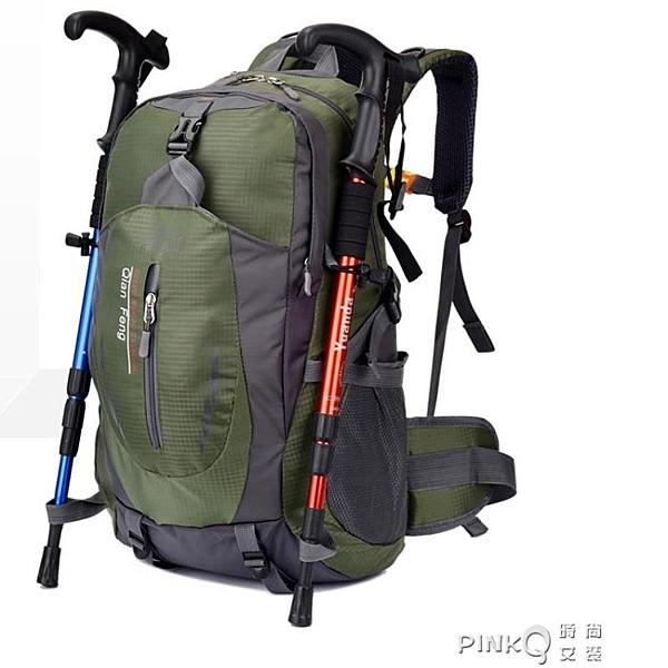新款輕便戶外登山包40L 防水尼龍雙肩包 男女徒步旅行騎行包大容 (pinkq 時尚女裝)