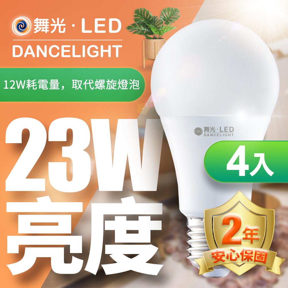 舞光 LED燈泡12W 亮度等同23W螺旋燈泡 6入 保固2年
