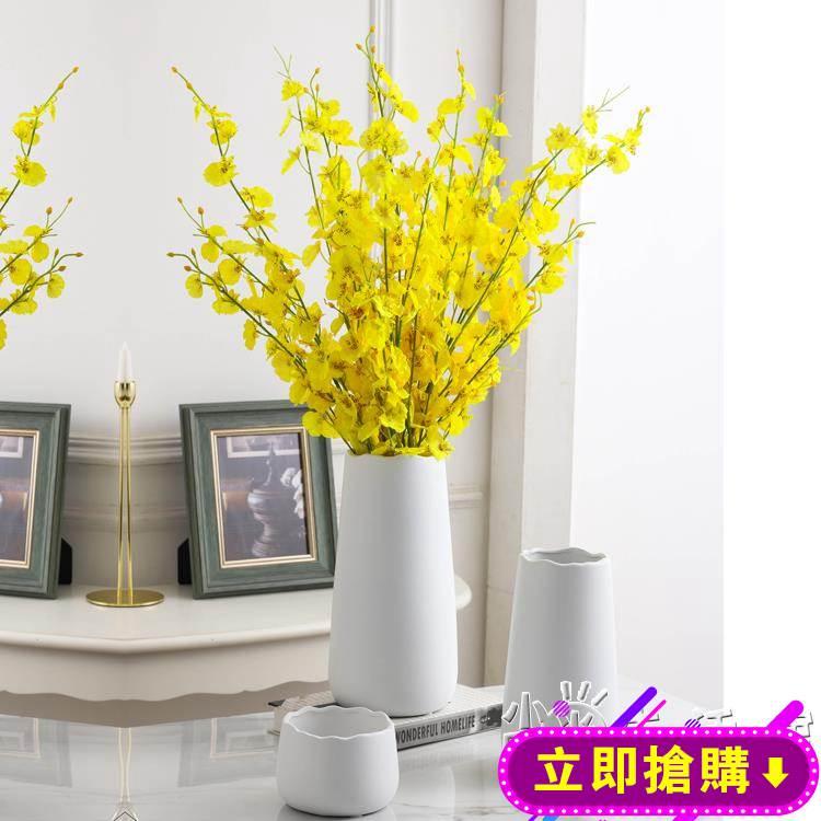 黃色跳舞蘭仿真花束塑料花假花套裝客廳桌面裝飾蝴蝶蘭新年迎春花 WD 下殺優惠