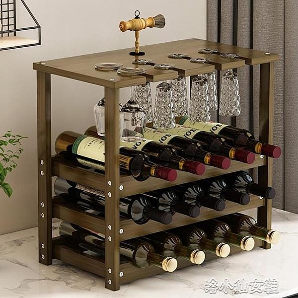 酒架 創意酒柜酒架擺件家用收納葡萄酒紅酒架子小型實木竹酒吧臺置物架 洛小仙女鞋YJT