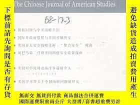 二手書博民逛書店罕見美國研究2014年第1,2期Y167411 中國社會科學院美