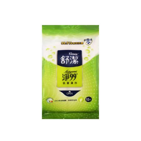 【舒潔】抗菌濕巾淨99濕巾10抽*4包