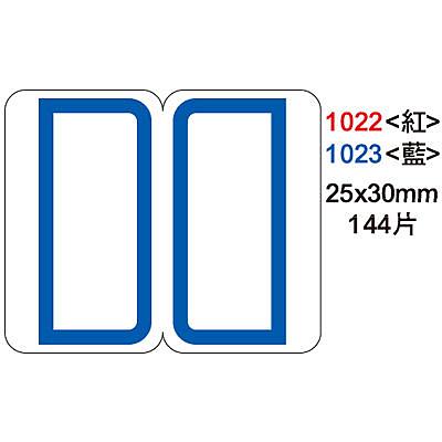 索引藍框25x30mm