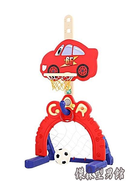 兒童籃球架室內可升降寶寶1-2-3-6周歲男孩家用投籃框架足球玩具 【618購物節】