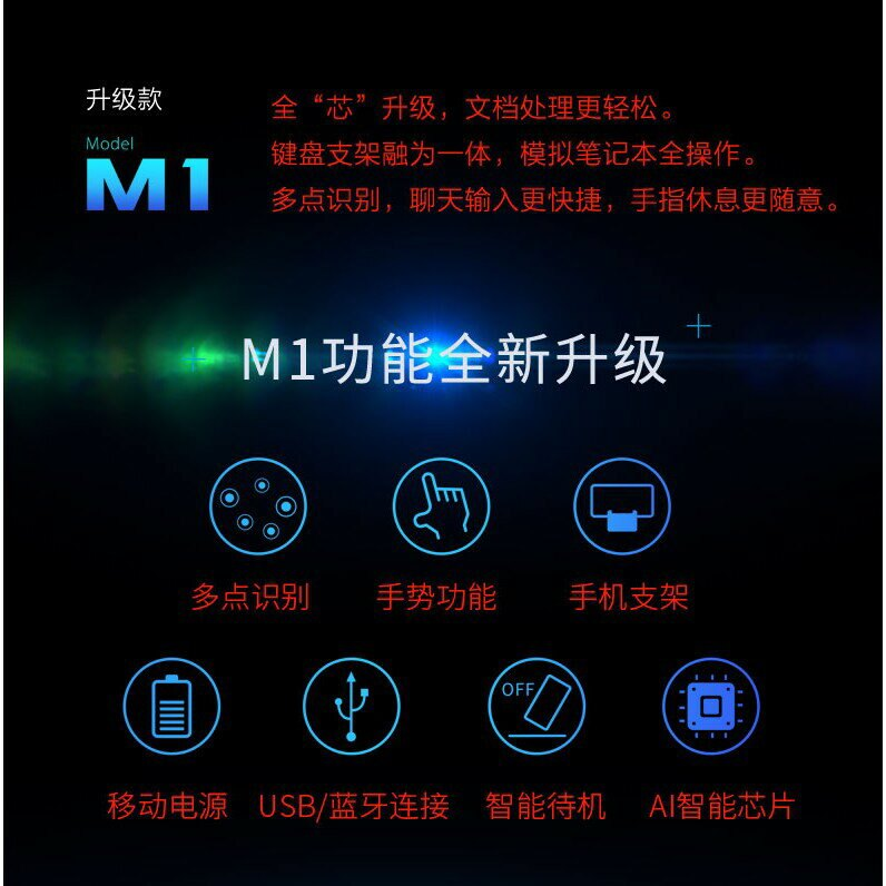投影鍵盤藍牙無線鐳射鐳射虛擬投影手機電腦ipad紅外線黑科技