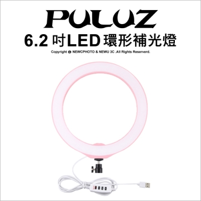 【PULUZ】胖牛LED  環形補光燈6.2吋/USB_粉(小型補光燈/直播/化妝燈)