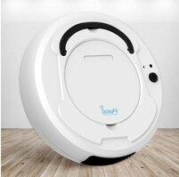 掃地機 掃地機器人吸塵器擦地機懶人智慧家用迷你全自動吸掃拖一體機禮品 莎瓦迪卡