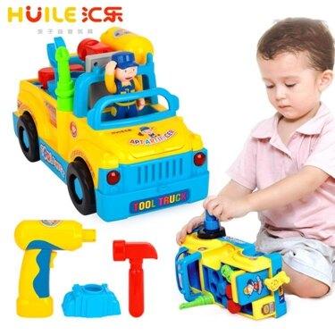 工程玩具匯樂789電動可拆卸拆裝兒童玩具車螺絲母組合工具工程車男孩玩具 嬡孕哺