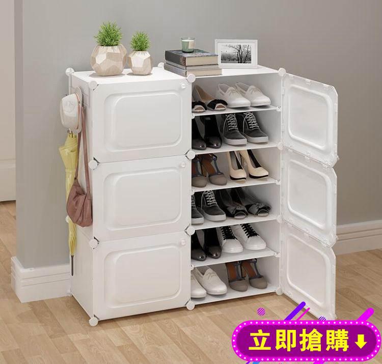 簡易鞋櫃家用門口收納多層防塵鞋架子經濟型省空間小宿舍進門鞋架  下殺優惠
