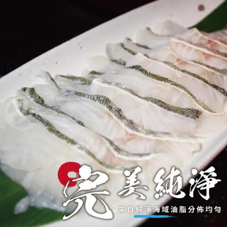 【欣明生鮮】哈克嫩鱈火鍋魚片5盒組(200公克/1盒)