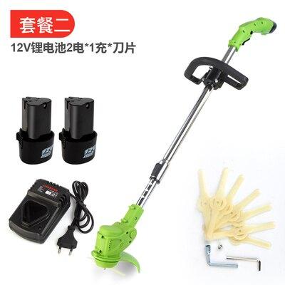 電動割草機 鋰電電動割草機家用手持小型充電式打草割灌機農用除草機割草神器『XY3886』