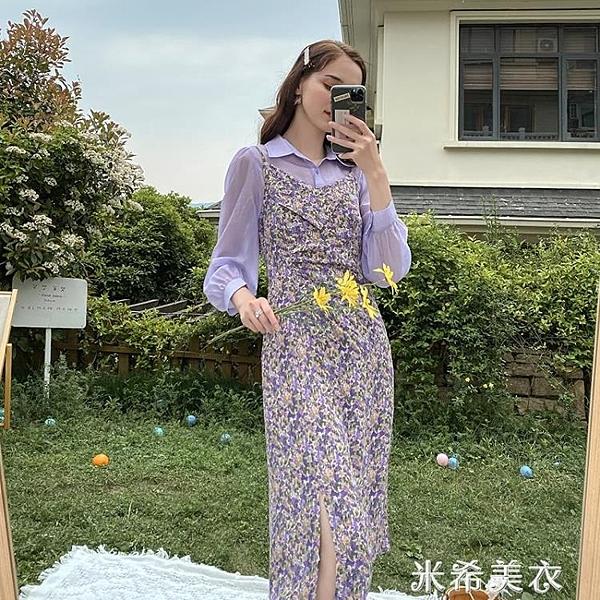 MG小象香芋紫色碎花洋裝女新款夏赫本風裙子法式復古吊帶裙「米希美衣」