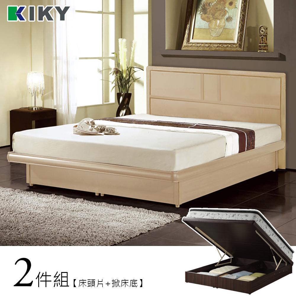 【KIKY】凱莉木色收納床組 單人加大3.5尺(床頭片+掀床底)