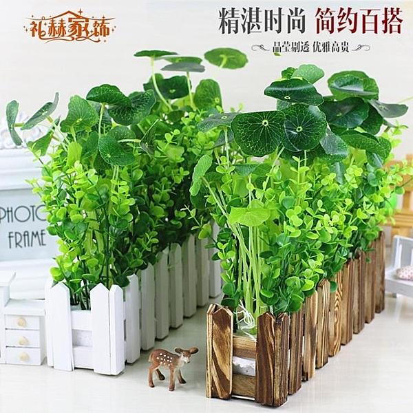 人造花 木柵欄仿真綠植假盆栽擺設客廳窗台田園裝飾塑料假花拍攝道具擺件一木良品