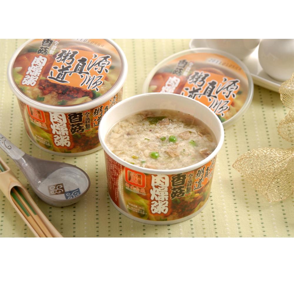真粥道-全穀類( 素肉粥/海鮮精力粥/香菇肉燥粥) 60G*12碗-免運組