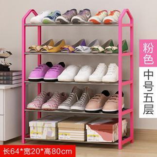 簡易鞋架 家用多層經濟型宿舍女門口防塵收納鞋柜 省空間小號鞋架子