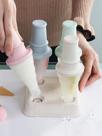 冰棒模型 冰淇淋模型創意自制家用冰塊冰棍雪糕模具凍冰棒冰糕冰格
