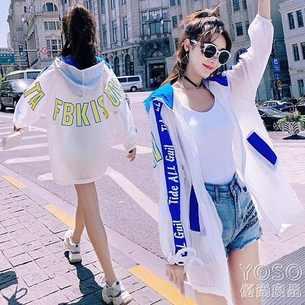 防曬外套 防曬衣女中長款2020夏季新款印花拼色輕薄防曬服寬松大碼透氣外套 新年禮物