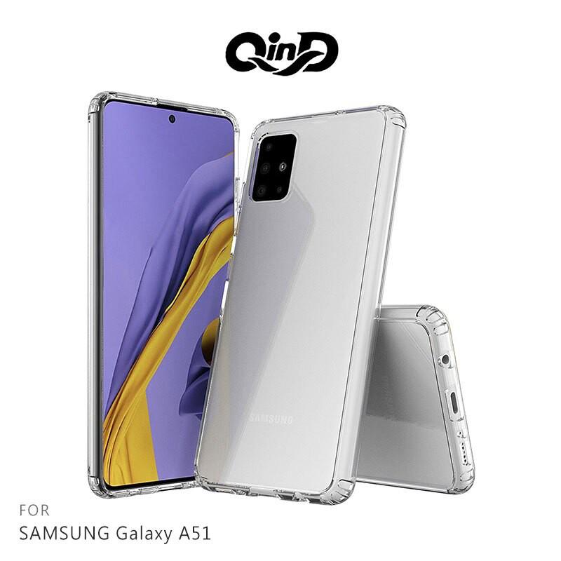 QinD SAMSUNG Galaxy A51 雙料保護套 透明殼 硬殼 背蓋式