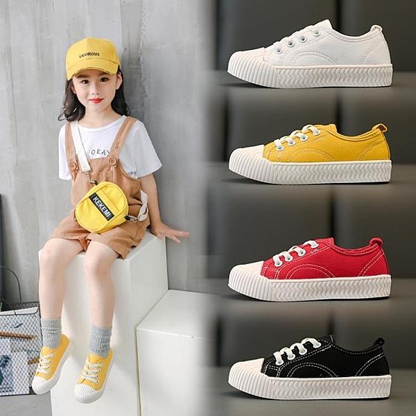 童鞋女童帆布鞋夏季新款男童透氣板鞋中大童兒童軟底 快速出貨