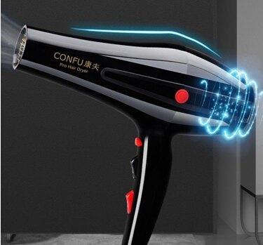 吹風機康夫電吹風機家用理髮店大功率2300W 冷熱風髮廊理髮店風筒不傷髮 莎瓦迪卡