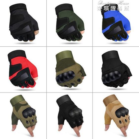 運動半指手套男軍春夏特種兵戶外用戰術手套健身防滑騎行手套露指