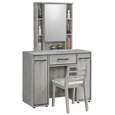 【AT HOME】日式簡約3.2尺鋼刷淺灰色化妝台/化妝桌(清心)